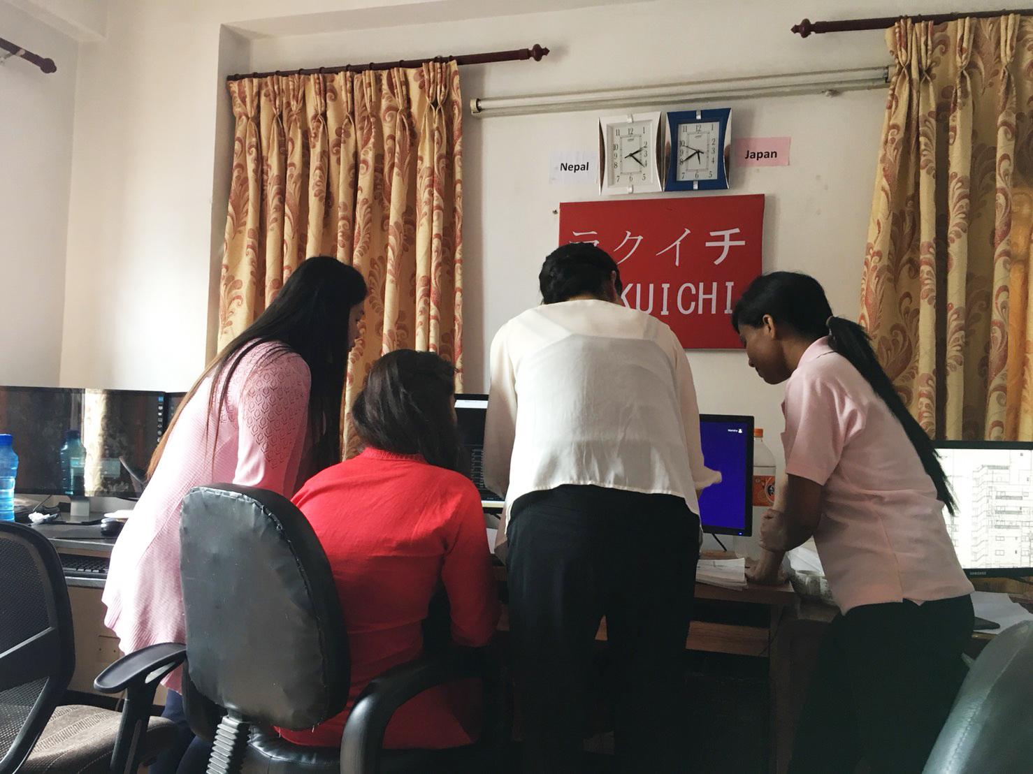 ラクイチネパール営業所